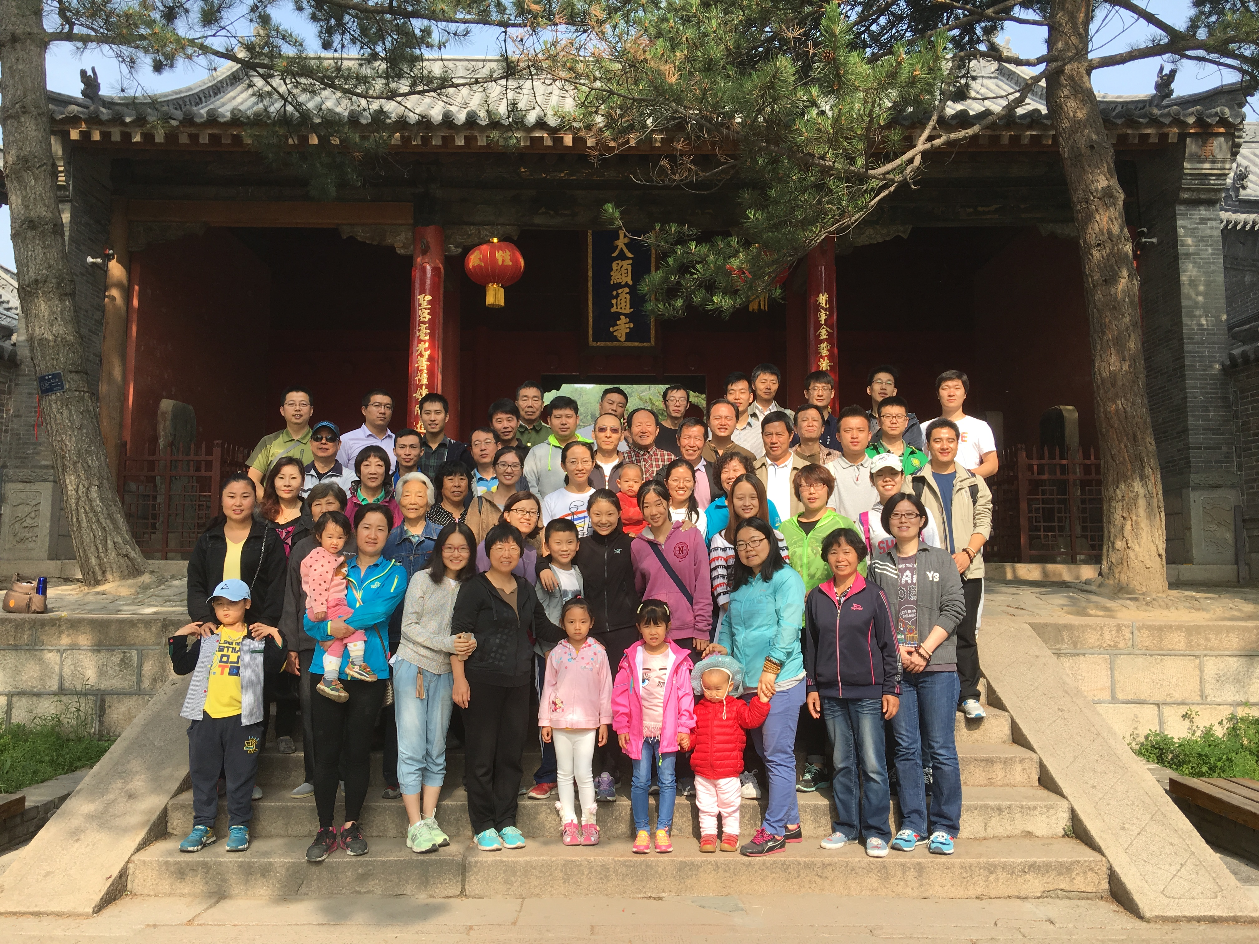Junty Team Building-Buddha blessing in Wutai Mountain